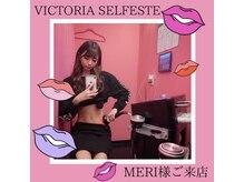 ヴィクトリアセルフエステ 恵比寿店(VICTORIA SELFESTE)/MERI様ご来店♪