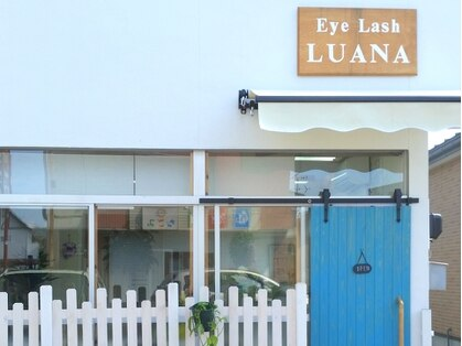 Eye Lash LUANA 【ルアナ】(仙台・石巻・古川/まつげ)の写真