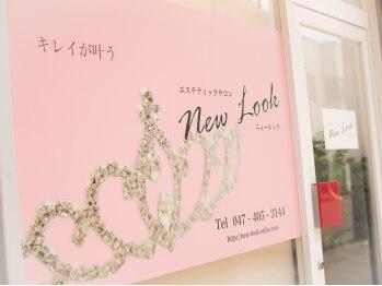 ニュールック(newlook)(千葉県八千代市)