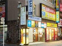 セルフル 渋谷店の雰囲気(渋谷センター街を入ってすぐ。そのまま遊びに行けちゃいます!)