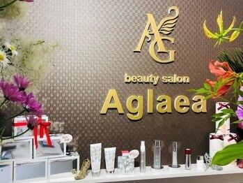 アグライア(Aglaea)の写真/専用ジェル&刺激の少ない最新脱毛マシン使用で、肌の負担を軽減しながら全身美肌脱毛♪メンズもご予約OK◎