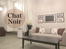 シャノワール(Chat Noir)