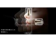 トータルエステサロン ポイント(POINT)の雰囲気(エイジングに特化した化粧品を使用し、最高の状態を引き出します)