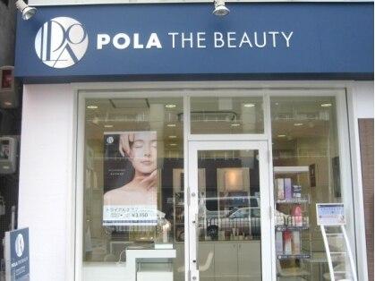 ポーラ ザ ビューティ POLA THE BEAUTY 城東緑店の写真