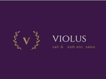 ヴィオラス(VIOLUS)