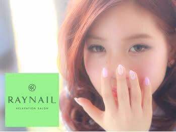 レイネイル 四日市店(ray nail)