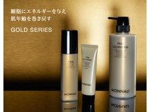 ミレボ(Me.rebo)の雰囲気(お肌の老化にブレーキをかけるMONNALI(モナリ)の化粧品シリーズ)