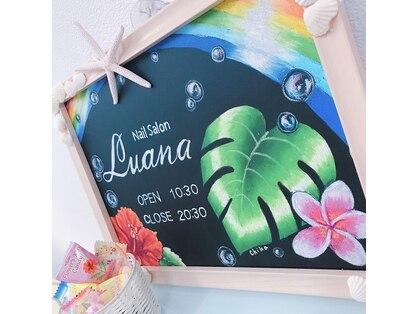 ルアナ(Luana)の写真