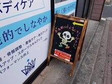 ファーストポジション(1st.Position)/マスコットキャラクターその2!
