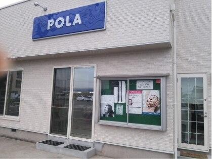 ポーラ エステイン 宏和(POLA)の写真