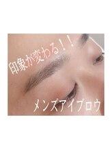 ルナアイラッシュ 渋谷店(Luna eyelash)/メンズアイブロウ