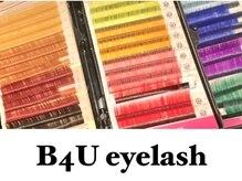 ビーフォーユールシア(B4U LUCIA)の雰囲気(カラーエクステも充実◎◎たくさんの種類から選べます!!)
