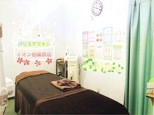 パリス デ スキン イオン相模原店(Paris de skin)の雰囲気(全個室でリラックスして施術を受けて頂けます。)