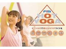 フィッタ 広島の詳細を見る