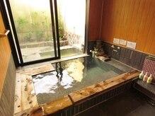 天然温泉家族湯 野の湯の詳細を見る
