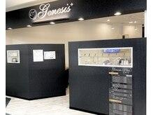ジェネシス プラス 大津京店(Genesis Plus)