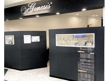 ジェネシス プラス 大津京店(Genesis Plus)の写真