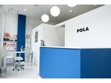 ポーラ un BEAUTE店(POLA)