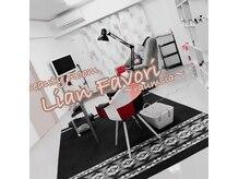 ビューティールーム リアンファボリ ラウムシア(Beauty room Lian Favori raumsia)の詳細を見る
