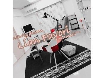 ビューティールーム リアンファボリ ラウムシア(Beauty room Lian Favori raumsia)