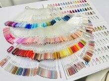 300種類以上の豊富なカラー♪パーツもたくさんあります!