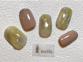 アイネイルズ 梅田店(I nails)/くすみイエロー×ベージュ