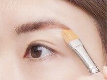 アイラッシュサロン ブラン 広島アルパーク店(Eyelash Salon Blanc)/【美眉】メイクアップ