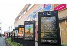館内に映画館有♪話題の新作を観たついでにネイルはどうですか?