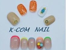 ケーコームネイル バイ ユイト(K-COM Nail by huit)/サマーネオンフェスタ