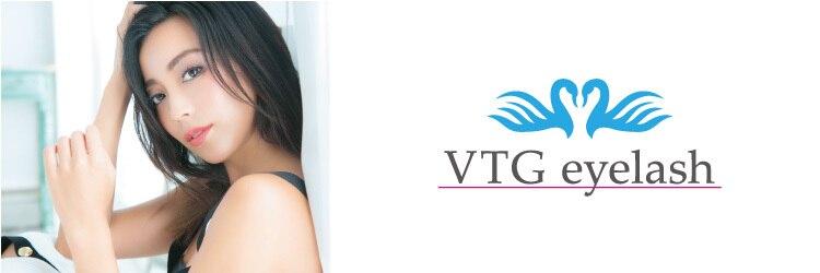 VTGアイラッシュ つくば店のサロンヘッダー