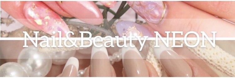 ネイルアンドビューティー ネオン 天神店(Nail&Beauty NEON)のサロンヘッダー
