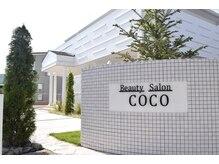 ビューティーサロン ココ(Beauty Salon COCO)の詳細を見る