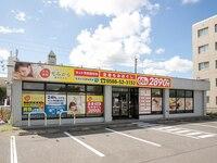 もみかる 愛知高浜店