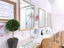 アイトゥアイ 新宿南口店(EYE2EYE)の雰囲気(清潔感第1のサロンです☆掃除や消毒にも力を入れています☆)