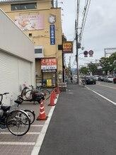 理楽堂/信号を渡り右側山三商事ビル3F