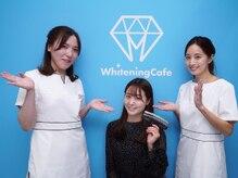 ホワイトニングカフェ 池袋東口店/ホワイトニング♪