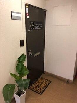 オズ 六本木/オズ六本木は6階の601号室です