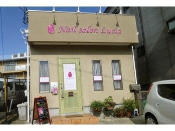 ネイルサロンルキア(Nail salon Lucia)