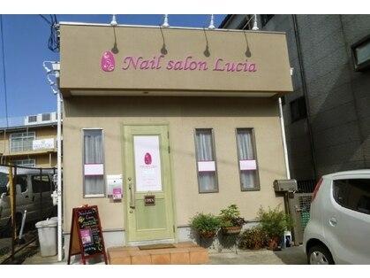ネイルサロンルキア(Nail salon Lucia)の写真