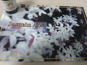 アロマサロン ココ(aromasalon coco)/ジャスミン☆取り扱い精油
