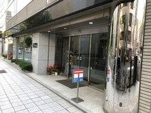 リフレーヌ 札幌大通店/センチュリーヒルズ入口