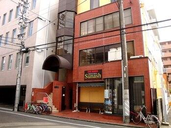 イーボディー コンディショナー(e-Body)/↓ビル2・3階/静岡駅徒歩3分◎