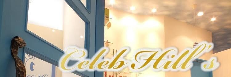 セレブヒルズ 札幌店(Celeb Hill's)のサロンヘッダー