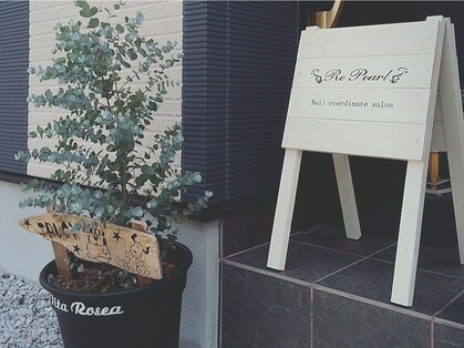 リパール(Re Pearl)の写真