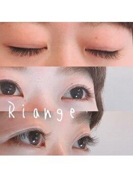リアンジュ(Riange)/0.10mm/アッシュブラウン