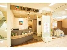 タイセイカン アピタ北方店(TAiSEiKAN)