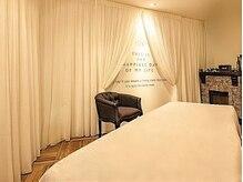 【必見】PRIMARYコンセプト 「完全個室プライベート空間」