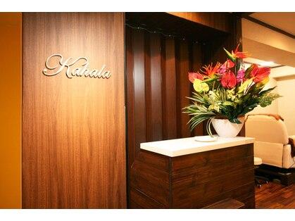 アイラッシュリゾート カハラ 日吉店の写真