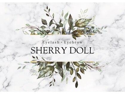 シェリードール(SHERRY DOLL)の写真