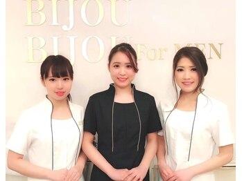 ビジュ 梅田店(BIJOU)/ 徹底された接客と美容の知識